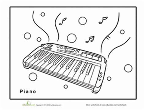 Piano college essay